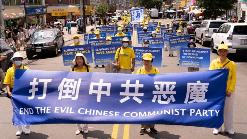 金盛伟:打倒共产党