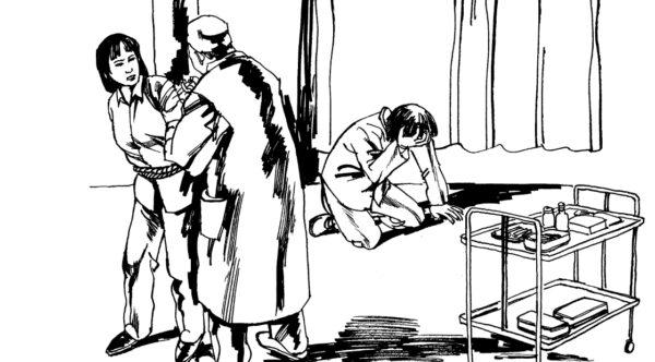 暴力灌食致死致残 八里庄劳教所医生杜宝川罪行曝光