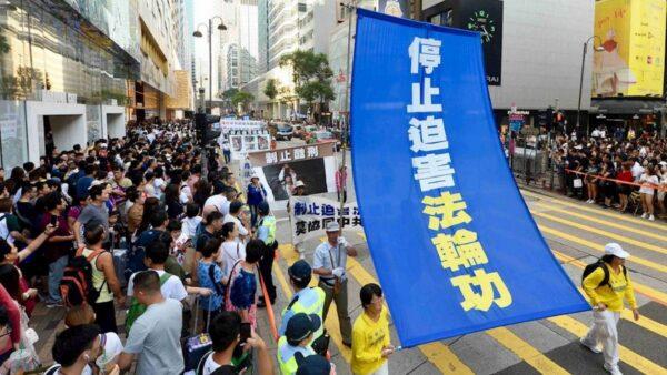 抓捕香港入境法輪功 深圳羅湖區政法委罪行曝光