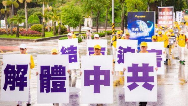 12年冤狱、大背铐酷刑致残 大连刘霞又被冤判