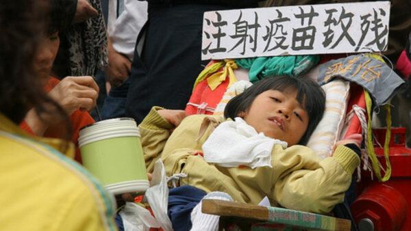 周晓辉:北京官员自相矛盾 避疫苗致死重症案例