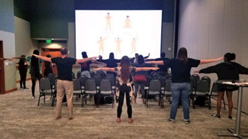 法輪功講座在美國大學舉辦 學生讚大開眼界