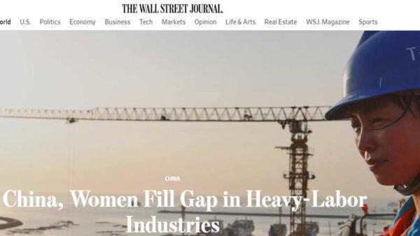 美媒:中國男勞力不足 女性正填補重體力行業