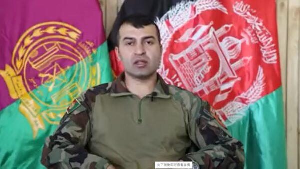 保衛阿富汗 36歲將領赴湯蹈火 網路聲譽高漲