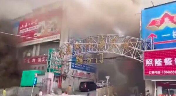 8月27日,辽宁大连市双兴市场附近着火,现场浓烟滚滚。(视频截图合成)
