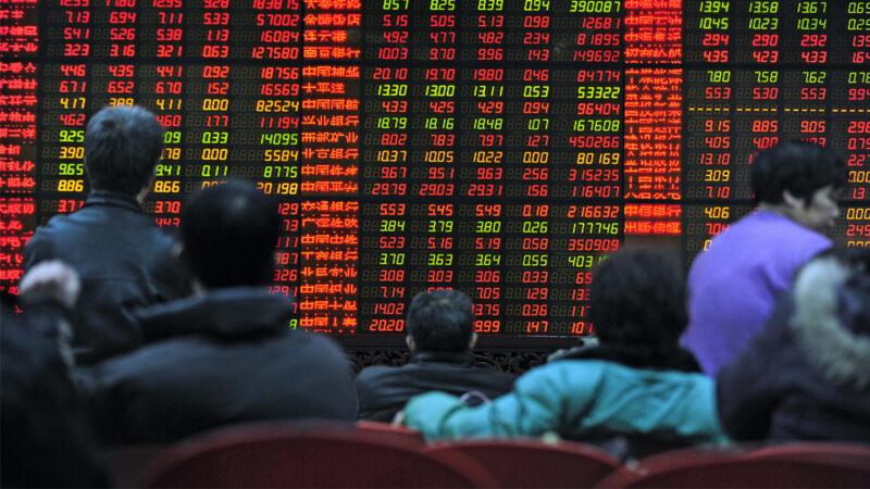 索羅斯拋售中概股:中共體制註定失敗