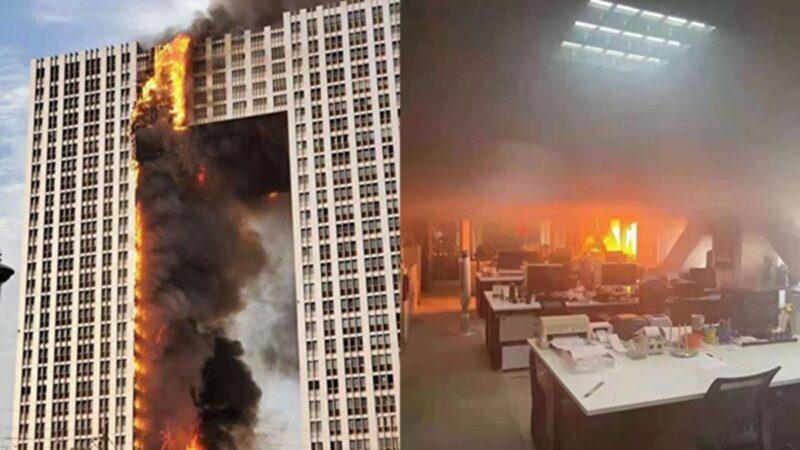 大連凱旋國際大廈燃燒達7小時 多種消防隱患曝光