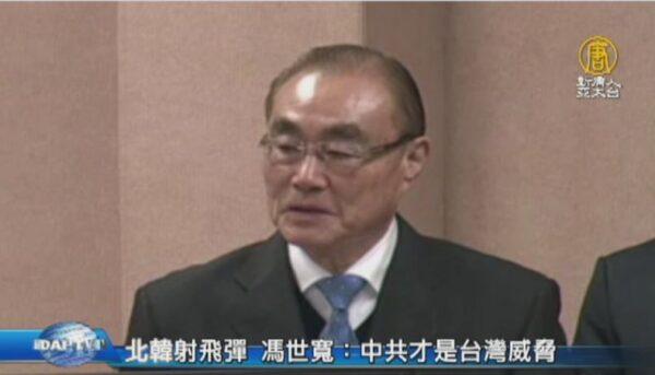 """台湾前防长:任内授权可对共军发动""""第一击"""""""