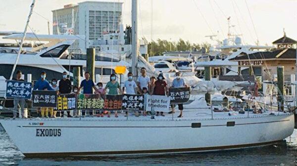 16名中國難民在巴哈馬滯留 求國際關注