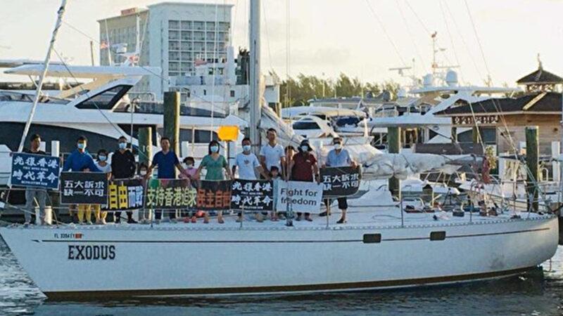 16名中国难民在巴哈马滞留 求国际关注
