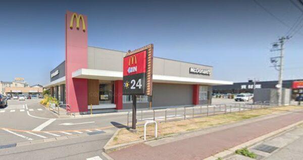 日本麦当劳50周年 93岁老店员乐上一周4天夜班