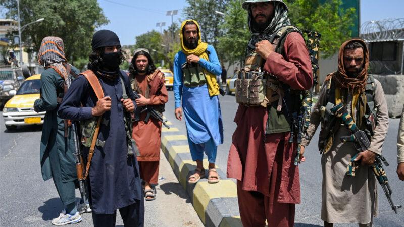 塔利班向北京示好 中共「又愛又怕」