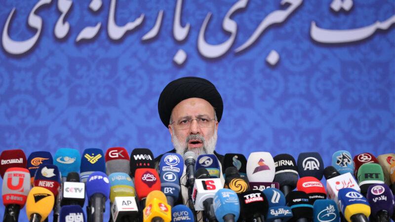 伊朗新總統將就職 遭到伊裔美國人集會抗議