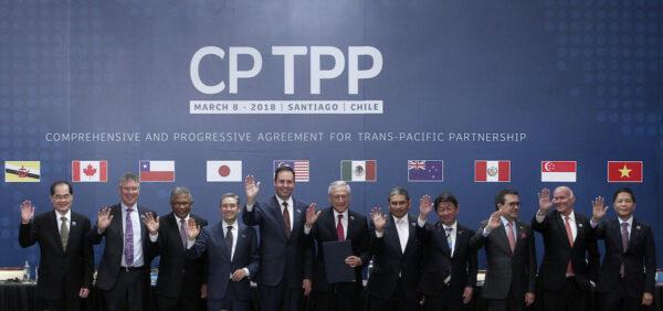 王赫:欲加入CPTPP,北京打何算盘?