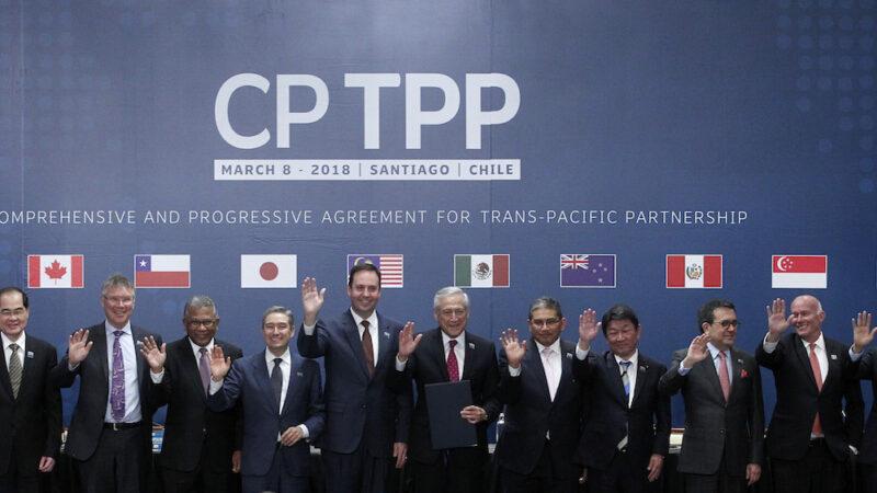王赫:欲加入CPTPP,北京打何算盤?