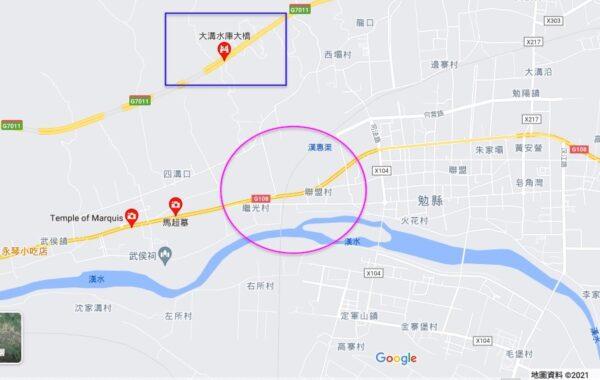勉縣繼光村位於該縣大溝水庫南部,距離近。(Google地圖)