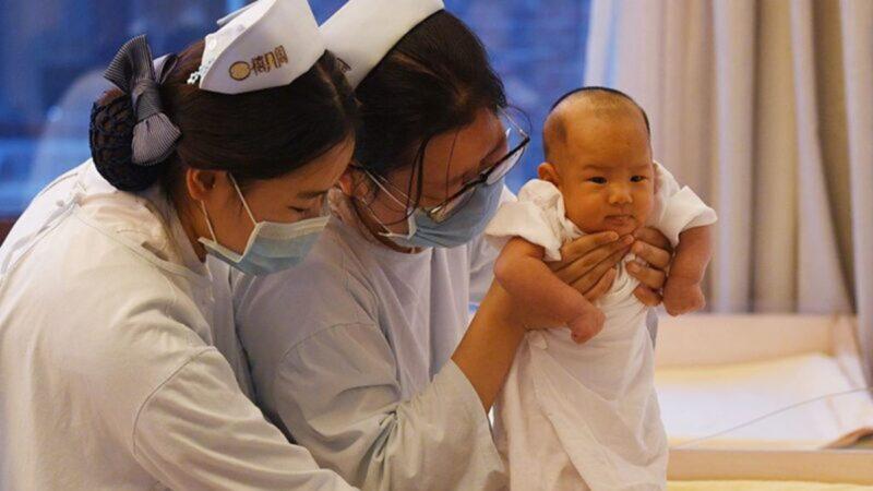 为提高出生率 中共国务院发文限制堕胎