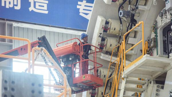 大宗商品「漲聲再起」 中國經濟風險增高