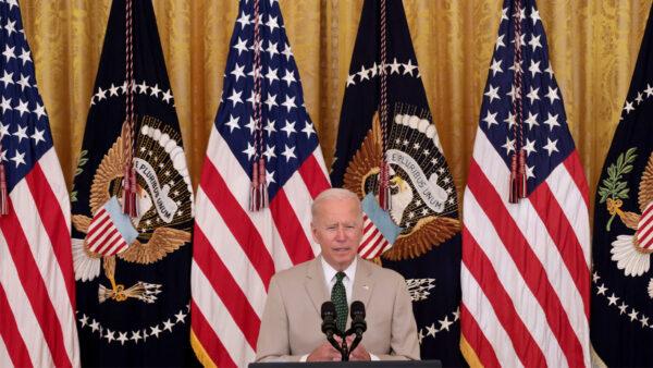 911罹难者家属要求拜登解密相关文件 白宫回应