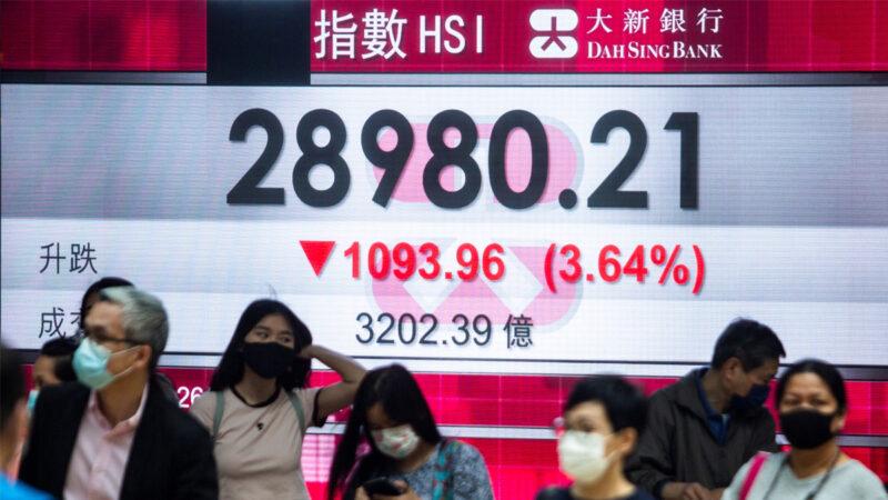 专家吁投资者远离中概股:被骗两次是耻辱