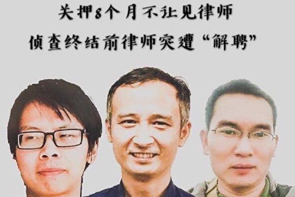 長沙富能案 祕密審判 程淵獲刑5年