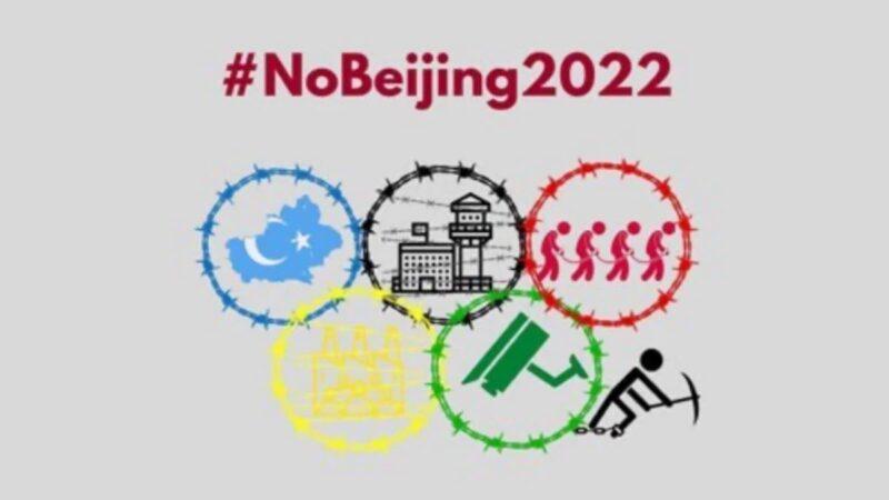 中共縱容網民出征奧運選手 分析:不踩煞車恐自食惡果