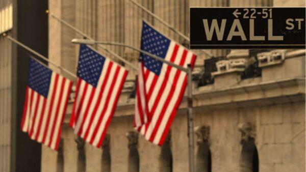 传华尔街要绕开白宫直接跟中共谈判