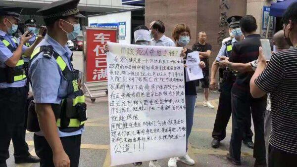 中国疫苗致死事故频发 死者家属南宁医院门口维权