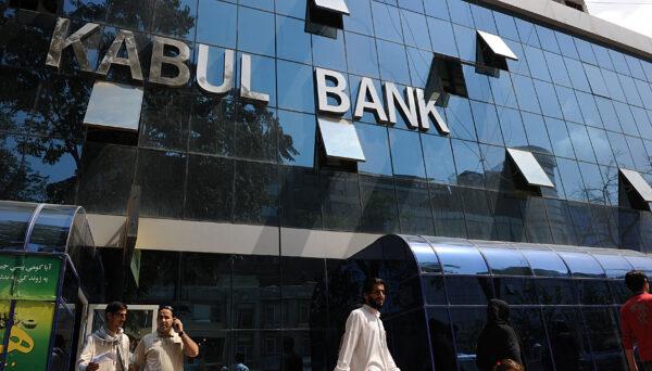 阿富汗央行行長:塔利班難獲外匯儲備