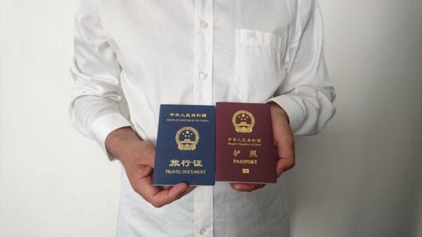 中國簽證基本叫停 非必要禁止出入境