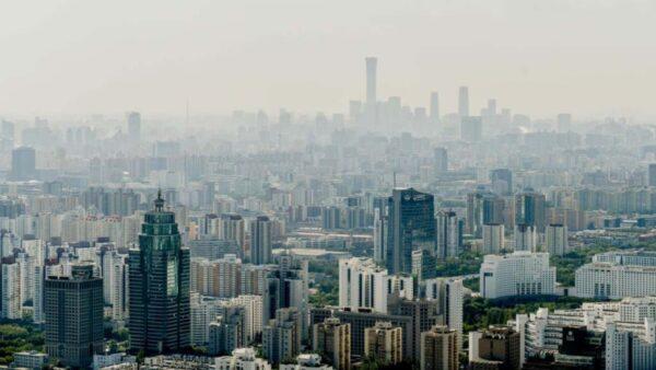 """北京当局要""""调节过高收入"""" 中国富人被针对"""