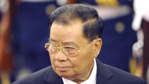 緬甸前軍事獨裁者丹瑞確診感染中共病毒