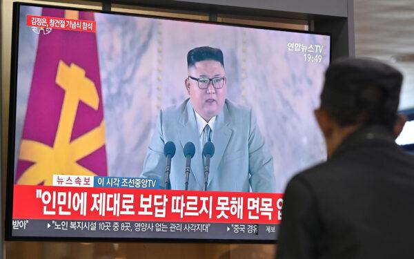 傳朝鮮禁言金正恩減肥 否則是「反動叛國」