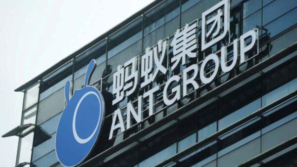 中共打擊大型企業 澳洲投資公司出清中國資產