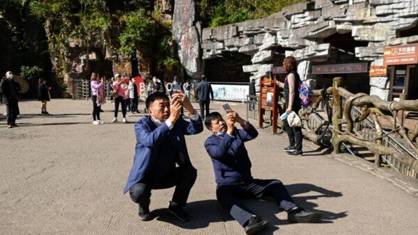 中国爆172个中高风险区 张家界游客不准离开