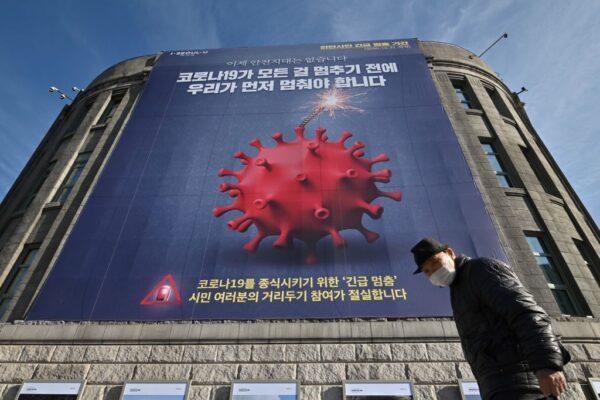 传染力更强 韩国首现2例感染Delta Plus病毒