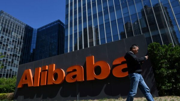 利劍高懸  阿里巴巴也宣布投千億助「共同富裕」