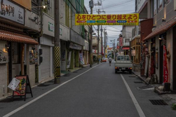 日本沖繩宮古島疫情數據嚴峻 市長籲遊客不要來玩