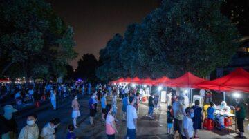 中國17省現疫情 144個中高風險區 北京5G大會延期