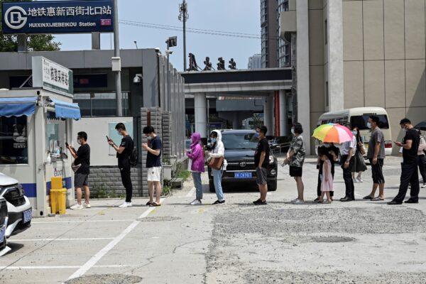 北京疫情升温 新增2中风险区 相关社区封管