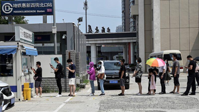 北京疫情升溫 新增2中風險區 相關社區封管