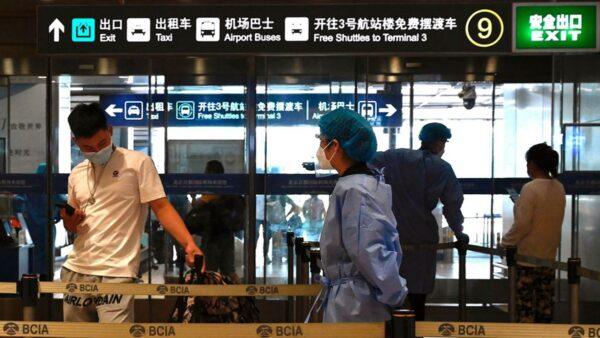 北京「談疫色變」:中高風險地區師生 暫不返京
