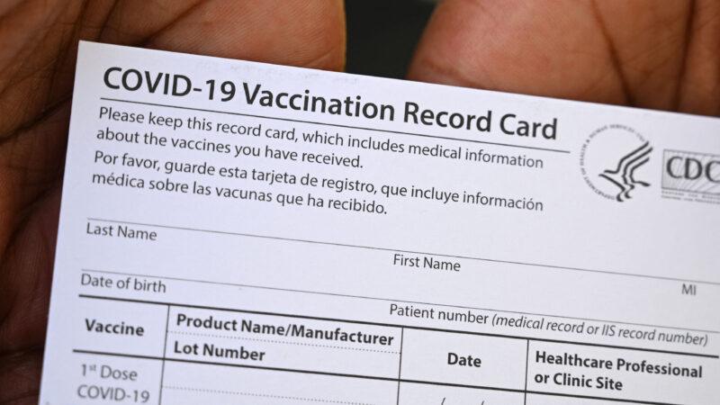 美华裔药剂师涉在eBay售疫苗卡 或面临120年监禁