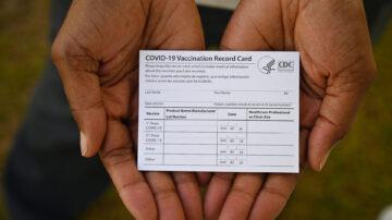 加州1千人大型室內活動 需出示疫苗卡