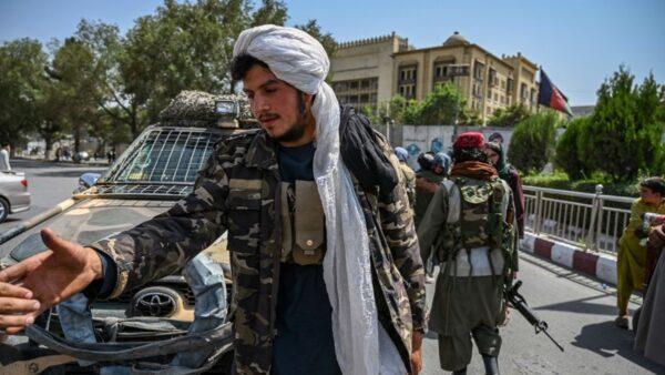 【名家专栏】中共为何急于支持塔利班