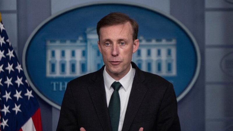 【重播】白宮與國安顧問發布會 回應阿富汗局勢