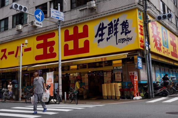 日本新增確診近24000例 逾9成為Delta變異株