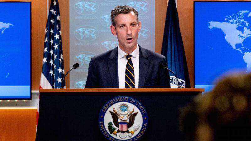 【重播】美国务院发言人简报阿富汗最新情况