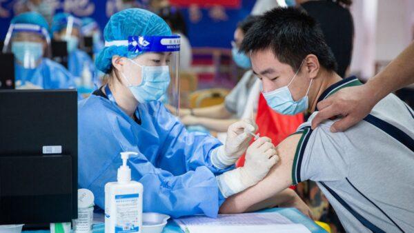 大陆官员泄疫苗接种指标 河南村民:喘气的都要打