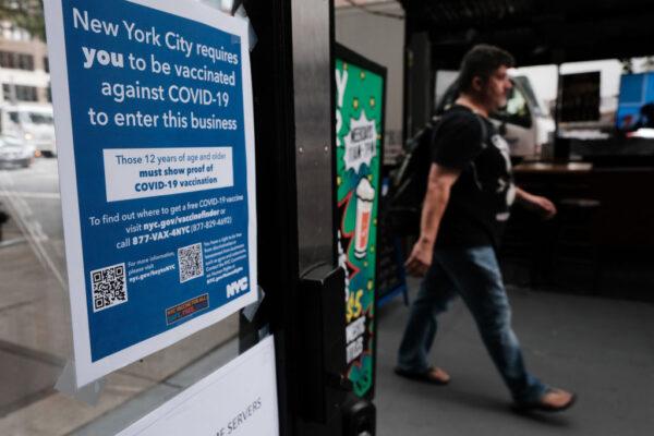 紐約市將強制規定 公立學校教職員接種疫苗